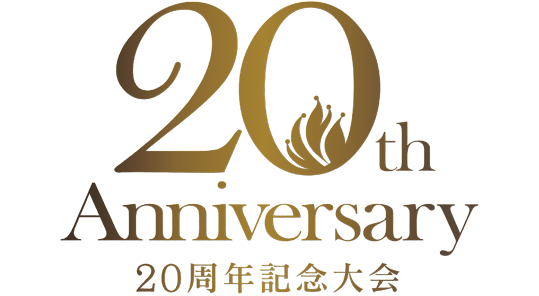 カメハメハヌイ 日本予選大会2018