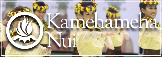 Kamehameha Nui