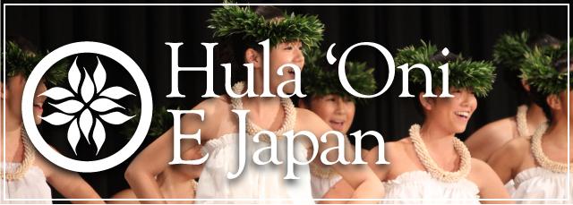 Hula 'Oni E Japan